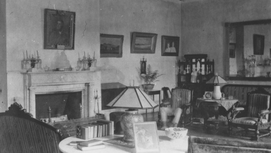 A photo from inside Hyde Hall