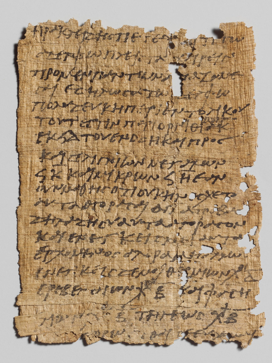 Papyrus letter in Greek is on display at The Met Fifth Avenue in Gallery 171.