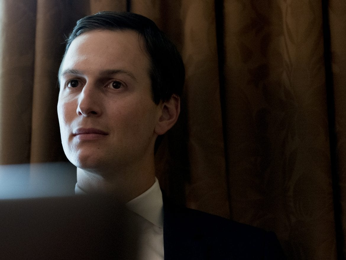 On Monday Jared Kushner's family business, Kushner Companies, was fined $210,000 by New York City for falsifying construction building permits. The violations occurred while the presidential adviser was CEO of the company.